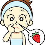 【2020最新去粉刺洗面乳】去粉刺洗面乳推薦!告別草莓鼻就靠它!!