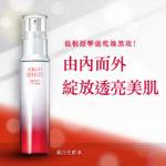 【2020最新版】化妝水推薦!精選11款30歲女性愛用的人氣化妝水