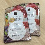 日本563美體生酵素對減肥真的有效、有用嗎?ptt鄉民、網友正負評價和小編實用心得一次告訴你!