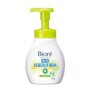10款人氣洗手乳推薦,有效抗菌又能預防細菌、病毒!