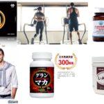 原來健身愛好者都在吃!8款超人氣精胺酸保健食品推薦,別再說你練不出肌肉