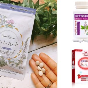 【經前保健食品推薦】PMS經前症候群頭痛、失眠好難過?補充這幾種營養素讓你從此不再受苦!