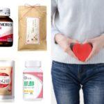 調節生理、提高懷孕機率的重要推手!7款網路超人氣助孕保健食品推薦