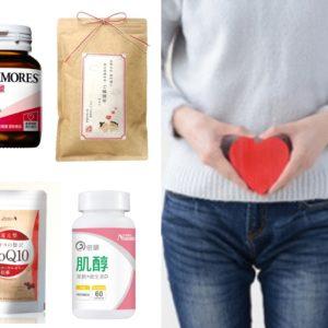 調節生理、提高懷孕機率的重要推手!8款網路超人氣助孕保健食品推薦