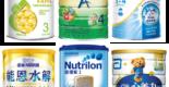 【奶粉介紹與推薦】市售10大奶粉品牌比較!內有15款奶粉推薦,支援寶寶健康成長並激發學習力!