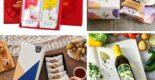 2021年過年伴手禮挑選大全!各種人氣零食、點心、水果禮盒、保健食品推薦,應有盡有