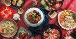 【2021年菜推薦】多間人氣網購年菜、精緻外帶年菜都在這!